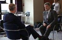 Порошенко дал интервью Би-би-си