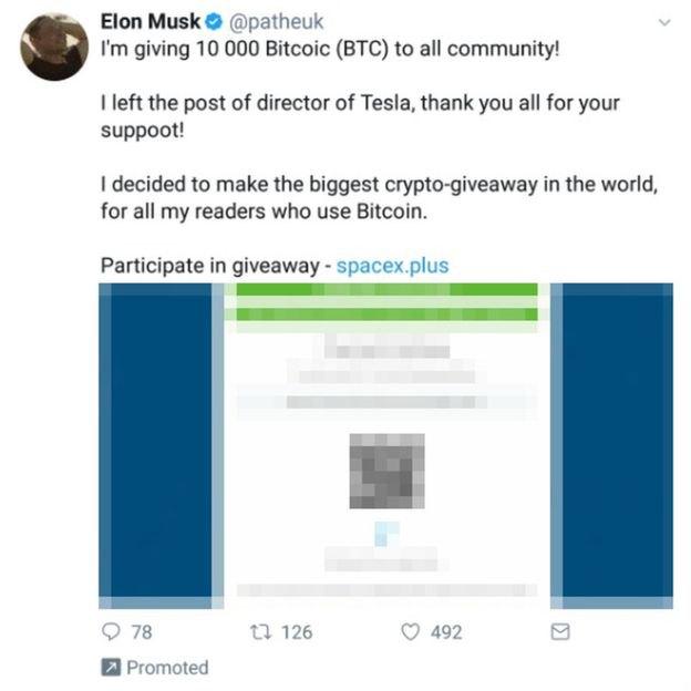 Хакеры ввиде Илона Маска обокрали тысячи пользователей