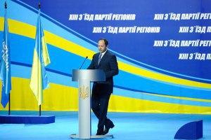 Тігіпко назвав побиття Булатова провокацією для розколу країни