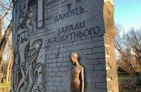 Мир отмечает сегодня Международный день освобождения узников нацистских концлагерей