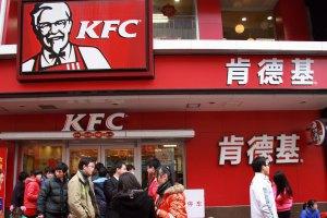 KFC у Китаї судиться через чутки про восьминогих курей