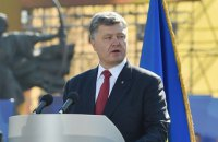 Порошенко анонсував введення квот на українську мову в телеефірі