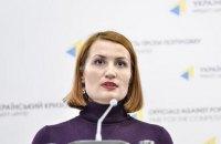 """Голова """"Пацієнтів України"""" стала заступником міністра охорони здоров'я"""