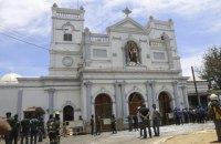 На Шрі-Ланці затримали 40 осіб за підозрою в причетності до терактів