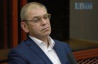 Печерский районный суд Киева арестовал Пашинского