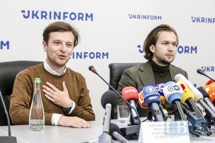 Антон Родненков (слева) и Иван Кравцов