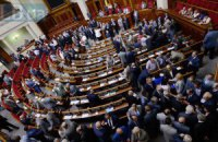 Депутаты отказались утверждать повестку работы на неделю