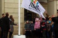 Во Львове открыли финал Чемпионата мира по шахматам среди женщин