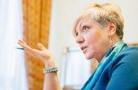 НБУ: блокада на Донбассе замедлит рост экономики и окажет давление на курс