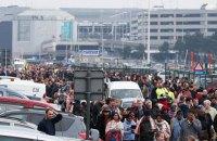 Ущерб от теракта в аэропорту Брюсселя оценили в €90 млн