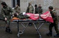 При обстреле Авдеевки ранен военный