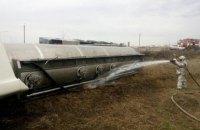 На дороге возле Бердянска перевернулась автоцистерна с топливом