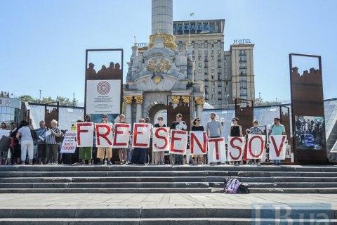 В Україні, Британії та США проходять акції на підтримку українських політв'язнів РФ