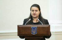 В Україні мають намір створити Боргове агентство