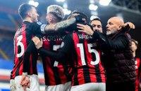 """""""Милан"""" показал второй лучший старт в Серии А в своей истории"""