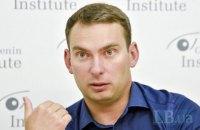 """На совещании председателей фракций и Разумкова будут говорить о """"кнопкодавстве"""" в Раде"""