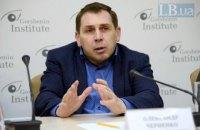 Ухвалення закону про столицю призведе до управлінського паралічу в Києві, - Черненко
