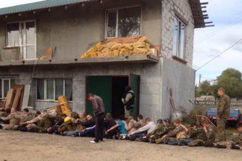 МВД задержало 35 членов парамилитарной общественной организации
