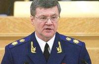 Российский генпрокурор: протесты в России финансируются из-за рубежа