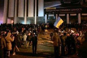 В Українському домі відкрили їдальню