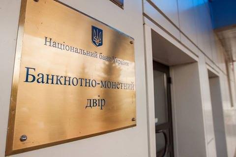 НБУ утвердил купюру в тысячу гривен