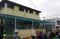 24 особи загинули під час пожежі в релігійній школі в Малайзії (оновлено)