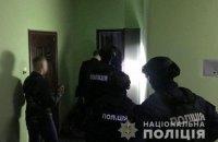 Полиция разоблачила сеть сайтов компромата