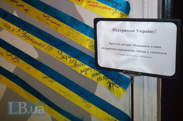 В центре «Ukraiński Świat»