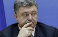 У полоні бойовиків залишається понад 400 українців, - Порошенко