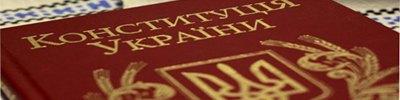 http://ukr.lb.ua/news/2019/06/24/430365_eksperti_predstavlyat_rezultati.html