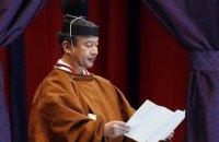 Зеленський узяв участь у церемонії інтронізації імператора Японії Нарухіто