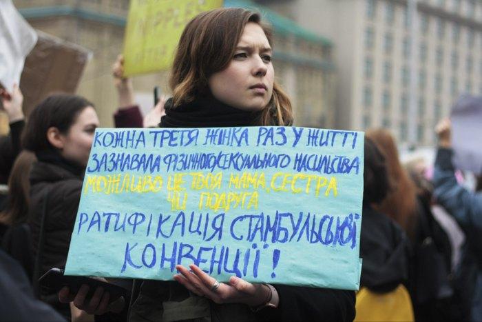 Під час акції в Києві, 8 березня 2020
