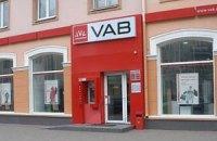"""""""VAB Банк"""" сменил главу правления"""