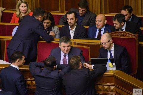Кабмин передал в Раду новый проект бюджета, рассмотрение начнется в 2:30 (обновлено)