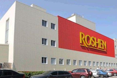 Липецьку фабрику Roshen не можуть продати через арешт активів
