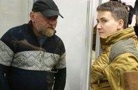 Савченко і Рубан вийшли на волю