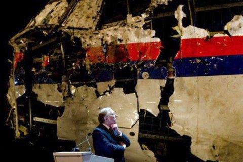 """Бойовики """"ДНР"""" Цемах і Купріян будуть свідчити у справі МН17, - прокуратура"""