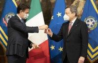 Банкір на пост прем'єра. Маріо Драгі формує коаліцію нацєдності в Італії