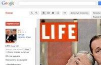 Книговидавці США припинили семирічну ворожнечу з Google