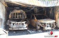 В Николаеве сожгли два автомобиля бывшего руководителя УБОП