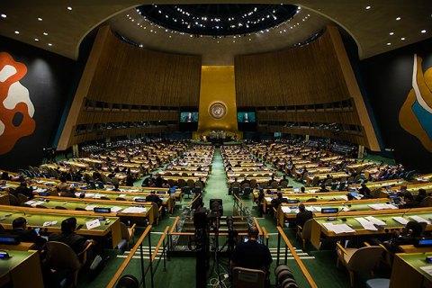 Генассамблея ООН приняла резолюцию о нарушении Россией прав человека в Крыму