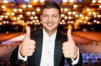 Зеленский объявил о выдвижении в президенты