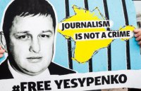 США закликали Росію звільнити заарештованого у Криму журналіста Єсипенка