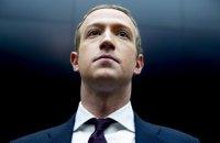 Цукерберг заперечив звинувачення ексспівробітниці Facebook щодо ігнорування інтересів користувачів заради прибутку