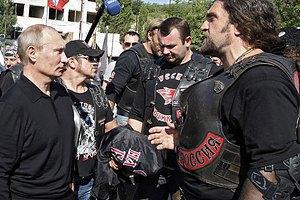 Невідомі на бронемашині напали на дружній до Путіна байкерський клуб