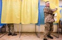 У зоні ООС голосування військових проходить спокійно