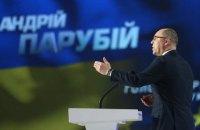 Парубій на з'їзді партії Порошенка оголосив про участь у виборах Ради