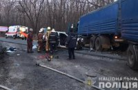 Возле Купянска в ДТП погибли четыре человека