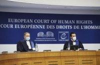 Решение ЕСПЧ, Крым и РФ: долгий путь к справедливости
