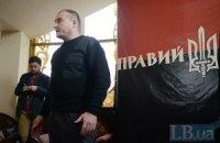 Ярош подал в ЦИК документы для регистрации кандидатом в президенты